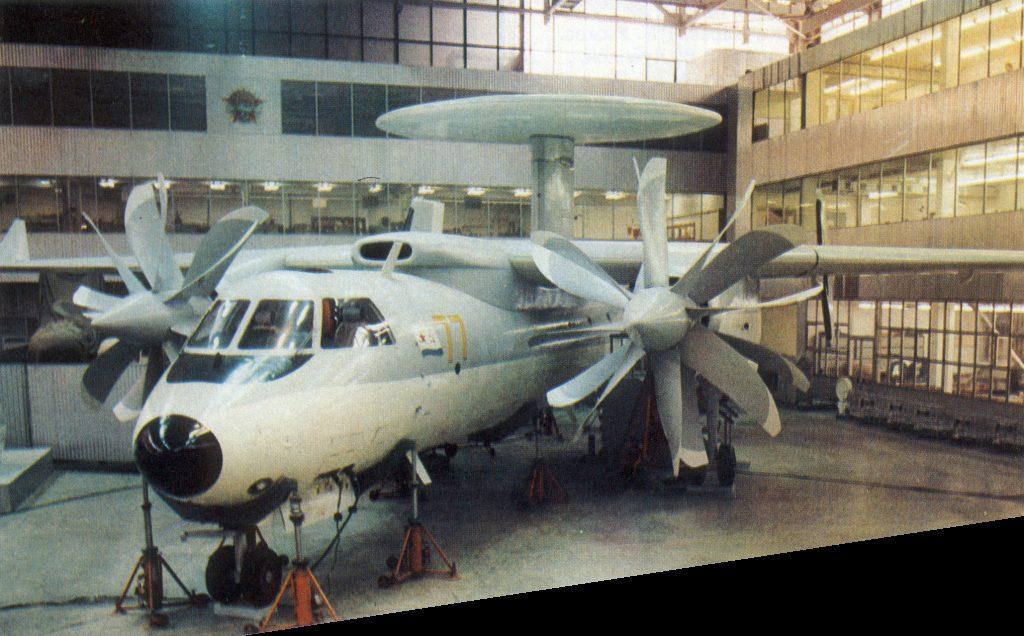 А это Як-44Э самолет РЛДН Як-44 - самолет РЛДH, предназначенный для палубного...